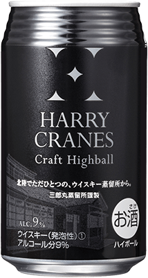 Harry Cranes Craft Highball
