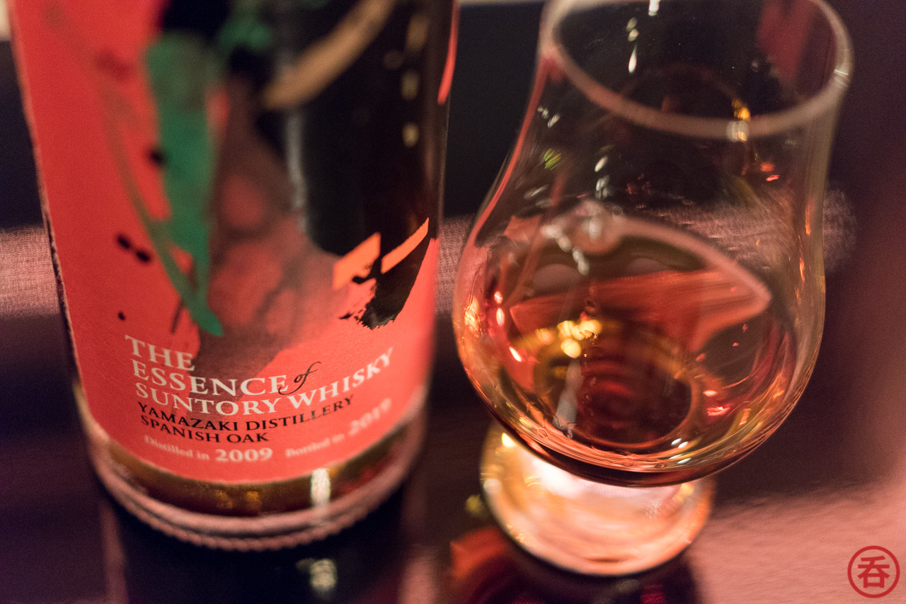 Review: THE ESSENCE of SUNTORY WHISKY YAMAZAKI DISTILLERY SPANISH OAK