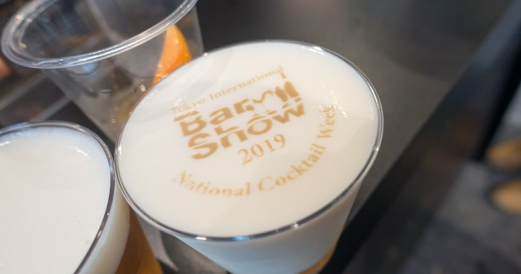Event Report: Tokyo International BarShow 2019 ~Cocktail & Music~