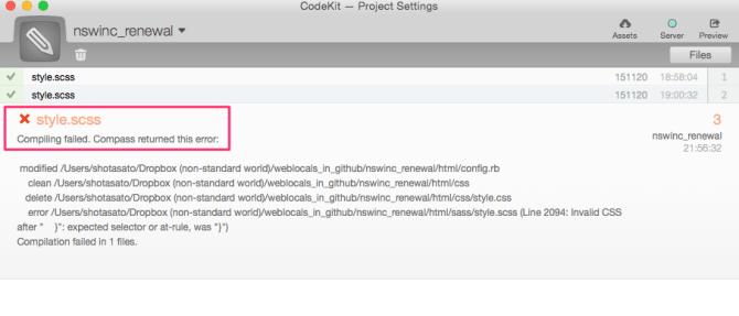 CodeKit_—_Project_Settings