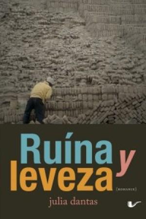 Livro é o romance de estreia da escritora Julia Dantas (Imagem: divulgação)