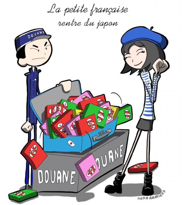 La petite française à la douane
