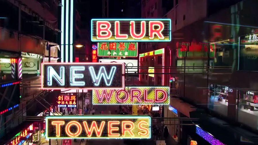 new_world_towers_blur