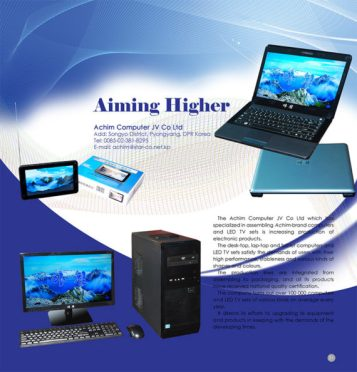 World Wide Techs