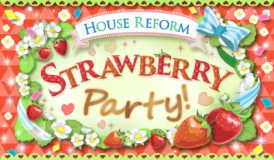 mfwp-strawberry-party-house-reform