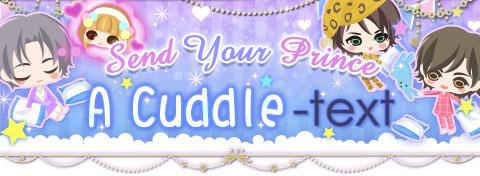 bmpp-cuddle-text