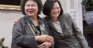 新任監察院長陳菊被爆任用5名機要竟都是前高市府人馬惹議!(圖片來源:中廣新聞網,資料照)