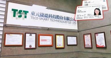 東元電機得標數位身分證案後,將與旗下公司東元捷德(圖)共同承製。(翻攝東元捷德官網)