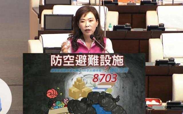 南市議員林美燕指出,為避免防空避難所堆滿雜物,建議市長黃偉哲應進行總體檢。(記者蔡文居翻攝)