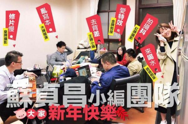 政院小編做哏圖 民眾黨:中央「圖房」四年燒1.03億