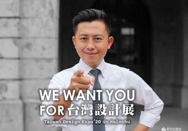 新竹市市長林智堅。(圖/取自林智堅臉書)