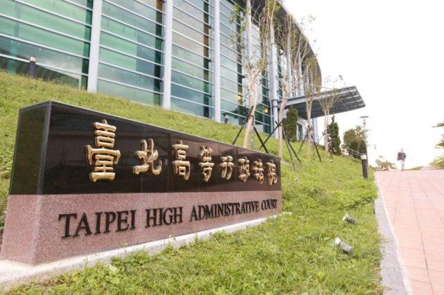 中天不服NCC裁決聲請假處分案,台北高等行政法院以四大理由駁回,使得中天確定將在11日關台。圖/本報資料照。
