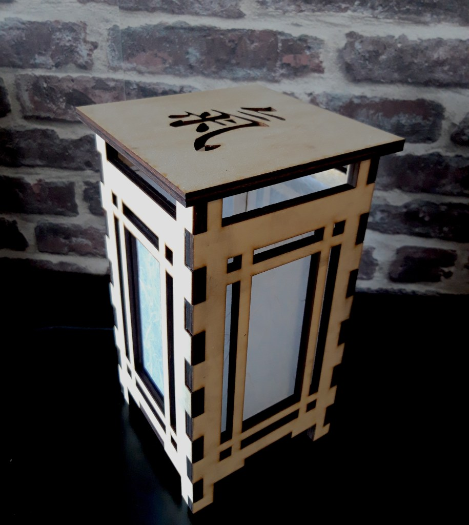 lasercut lamp
