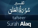 Tafseer Surah Alaq