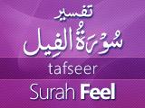 Tafseer Surah Feel