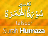 Tafseer Surah Humazah