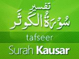 Tafseer Surah Kausar