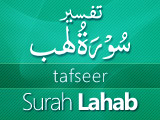 Tafseer Surah Lahab