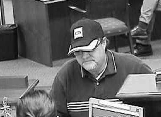 A photo taken from surveillance video shows the suspect in Wednesday's robbery of the Bank of America at 1096 Coast Village Road in Santa Barbara