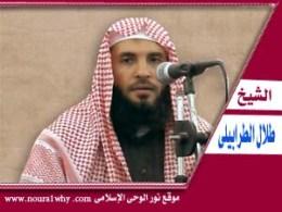 الشيخ طلال الطرابيلى