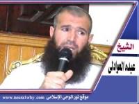 الشيخ عبده احمد العوادلى