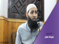 الشيخ عبده ابو عمر