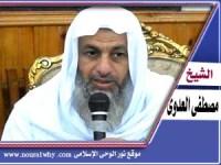 الشيخ مصطفى العدوى