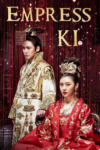 Empress KI Korean Drama all seasons Episodes Download with English Subtitles MP4 HD