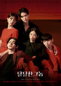 The Sweet Blood Season 1