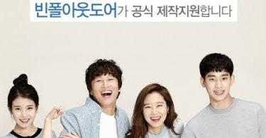 The Producers Korean Drama