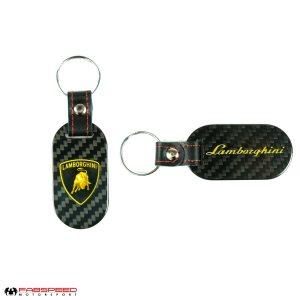 Lamborghini Shield & Script Carbon Fiber Keyring