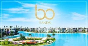 بو سانس الساحل الشمالي Bo Sands North Coast