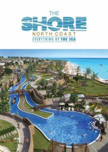 the shore hot line