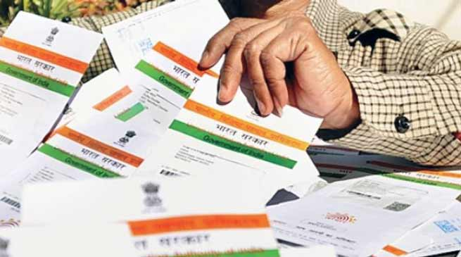 Tripura police nabbed 18 Bangladeshi infiltrators armed with Aadhar Cards