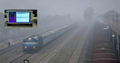 NF Railway installs FogPASS device in Trains