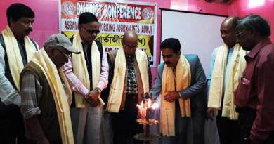 Assam: First District Conference of AUWJ, Hailakandi chapter held