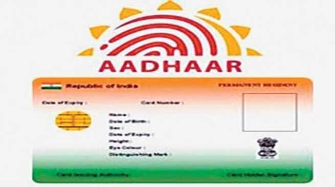 Assam: Hailakandi all set to roll out aadhaar