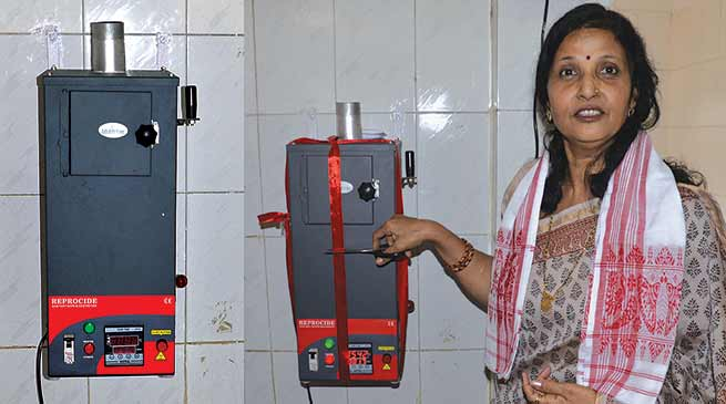 Assam: Incinerator fitted by NF Railway Women's Welfare Organisation to promote hygiene