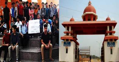 Tripura: 2 NIT Agartala student suspended, Action against 4 on charges of ragging