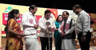 Assam: M. Venkaiah Naidu Launches Atal Amrit Abhiyan