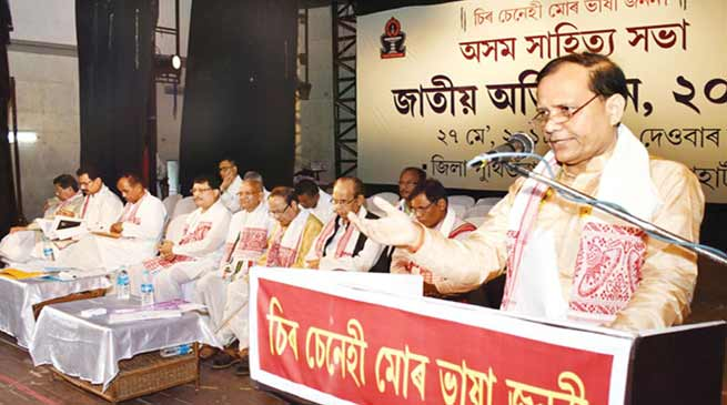 Assam: 130 organisation extend support for mass movement against Citizenship (Amendment) Bill, 2016