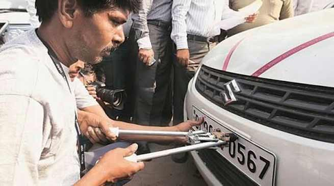 Assam: Hailakandi DTO ask vehicles owners to install high-security number plates