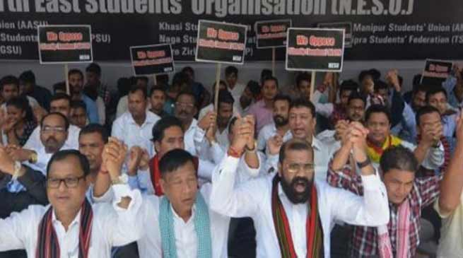Assam: Mass hunger strike against Citizenship (Amendment) Bill 2016