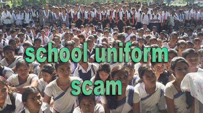 Assam: MLA for judicial probe into school uniform scam in Hailakandi