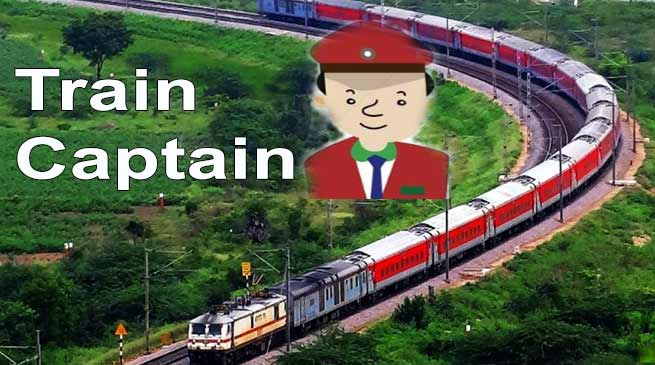 Assam: NF Railway introduces Train Captain for passenger convenience