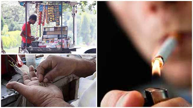 Assam is fourth highest tobacco consuming state-GATS