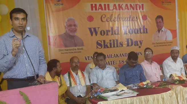 Assam: World Youth Skills Day celebrated in Hailakandi