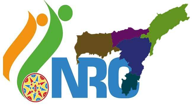 Assam: Hailakandi completes draft NRC updation work