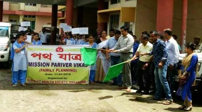 Assam: World Population Day observed in Hailakandi