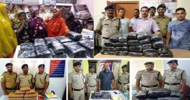 Assam: RPF Seizes 98.5 KG of Ganja worth of 6.27 Lakh